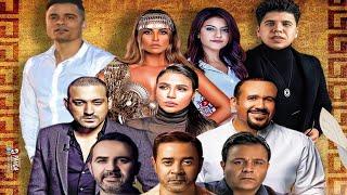 """اوبريت مصر حكاية """"2020"""" غناء نجوم الوطن العربى ???????? ???? تحميل MP3"""
