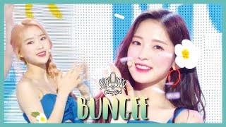 [HOT]  OH MY GIRL   BUNGEE (Fall In Love)  ,  오마이걸   BUNGEE(Fall In Love) Show Music Core 20190817