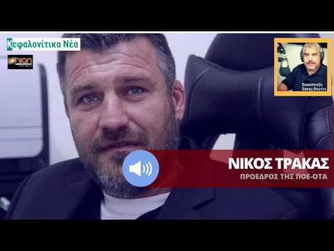 Πρόεδρος της ΠΟΕ-ΟΤΑ: Δεν μας έπεισε ο Τσίπρας – Μας κορόιδεψε ο Μητσοτάκης