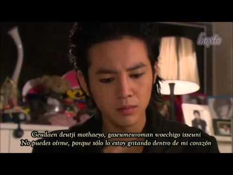 What Should I Do (Jang Keun Suk) ost - You're Beautiful - Rom + Esp.