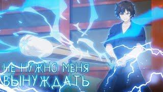 Аниме где ГГ выглядит как слабак, но с самого начала он сильнейший [ТОП] anime
