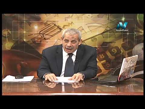 آلات كهربائية و وقاية للدبلوم الصناعي أ عمرو مبروك 23-03-2019