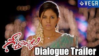 Geethanjali Movie Dialogue Trailer - Anjali, Brahmanandam, Srinivasa Reddy