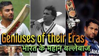 Geniuses of their eras   Sunny   Sachin   Kohli   BolWasim  