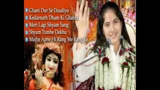 Non Stop Collection Of Devotional Songs ★  High Quality Mp3
