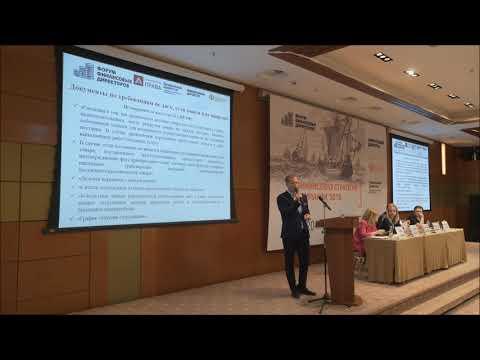 Ст.54.1 НК РФ: новая реальность от ФНС РФ и практические советы по снижению рисков