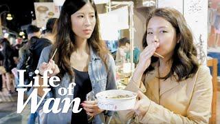 Life of Wan: Shi Lin Night Market