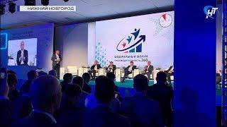 Предприятия Новгородской области примут участие в программе по повышению производительности труда