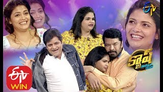 Cash| Ali,Posani Krishna Murali,Vidyullekha,Kalpika | 30th November 2019  | Full Episode | ETV