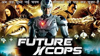 Future X Cop Returns (2017) New Released Full Hindi Dubbed Movie | Jacqueline | Chinese Action Movie