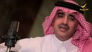 الفنان عبدالهادي حسين - أغنية: سر الهوى ( برنامج وينك ؟ ) تحميل MP3