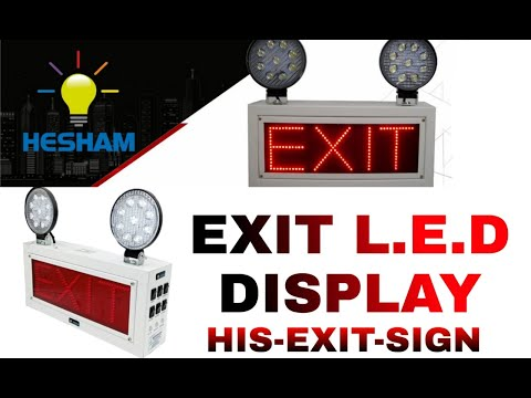 Industrial Emergency Light (HIS-EE-SIGN)