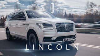 D3 Lincoln Navigator Без обид:)