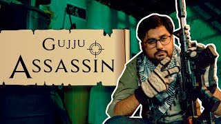 Gujju Assassin | The Comedy Factory