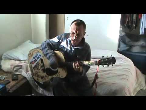 Blue Lotus original song by Michael Loeks