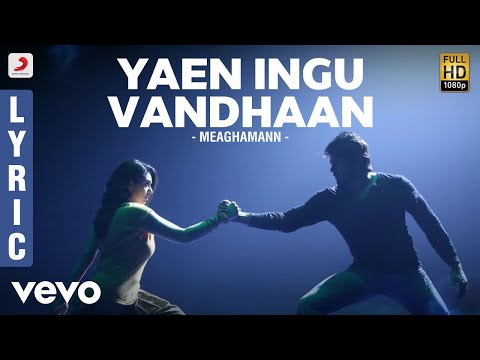Yaen Ingu Vandhaan