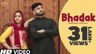 Masoom Sharma : Bhadak भड़क | Dhananjya Sharma, Sonia Sharma | New Haryanvi Songs Haryanavi 2019