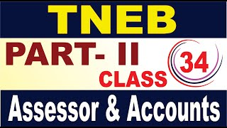 Class - 34 l TNEB - Assessor & Junior Assistant A/C (கணக்காளர்) | Aptitude and Mental Ability Class