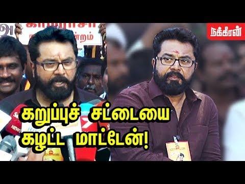 சரத்குமார் அதிரடி | Sarathkumar Speech |Samathuva Makkal Katchi | Protest for Cauvery |Narendra Modi