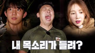 Law of the Jungle in Wild Korea EP423