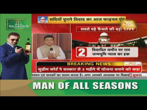 मुस्लिम पक्ष के वकील जफरयाब जिलानी के बयान पर SC के वकील Amitabh Sinha ने जताया ऐतराज