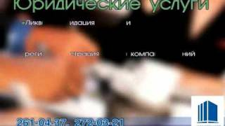 Бухгалтерские услуги Алматы