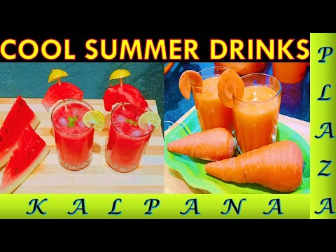 , title : 'COOL SUMMER DRINKS | HEALTH DRINK | WATERMELON JUICE | CARROT JUICE | MOJITO