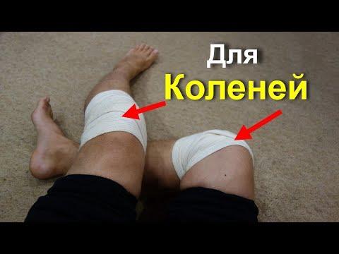 Болят колени что делать?  Лечение суставов керосин и мыло. Бери и делай не страдай