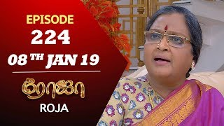 ROJA Serial | Episode 224 | 08th Jan 2019 | ரோஜா | Priyanka | SibbuSuryan | Saregama TVShows Tamil