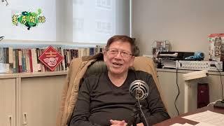 對生命的體驗和回顧 明本志不忘初心part5 70歲的懸崖回望系列十三〈蕭若元:書房閒話〉2020-01-23