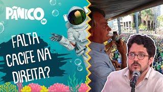 Josias Teófilo: 'Bolsonaro não soube o que fazer com as manifestações de 7 de setembro'