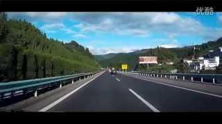 Shanghai–Kunming Expressway /Guizhou Section