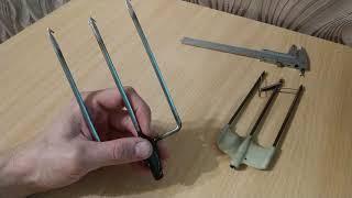 Рыболовное орудие в виде трезубца.