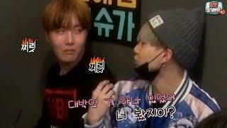 [방탄소년단/BTS] 뻘하게 웃긴 방탄소년단의 모먼트 모음zip 1탄