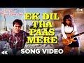 Ek Dil Tha Paas Mere Song Video - Jab Pyar Kisise Hota Hai   Salman Khan, Twinkle Khanna