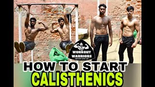 How to start calisthenics in hindi(full budy workout without gym) basic exercise  for beginners