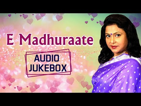 E Madhuraate Jukebox | Mita Chatterjee Bengali Songs | Atlantis Music