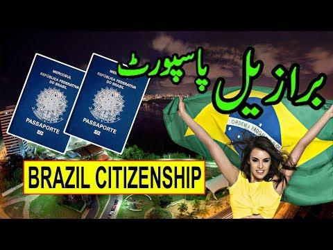 mp4 Investment Visa Brazil, download Investment Visa Brazil video klip Investment Visa Brazil