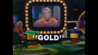 Child's Play - September 20, 1982