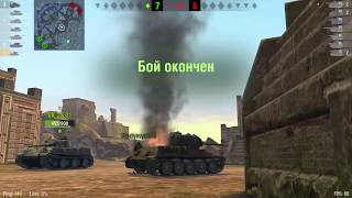 WoT Blitz - легендарный танк Т-34-85 gameplay #1 -World of Tanks Blitz (WoTB)