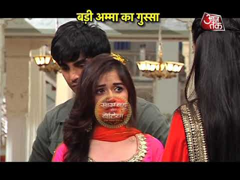 Aapke Aa Jaane Se: SHOCKING! Pankhti OUT OF Vedika
