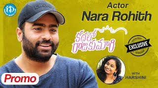 Kathalo Rajakumari Actor Nara Rohit Exclusive Interview - Promo || Talking Movies With iDream