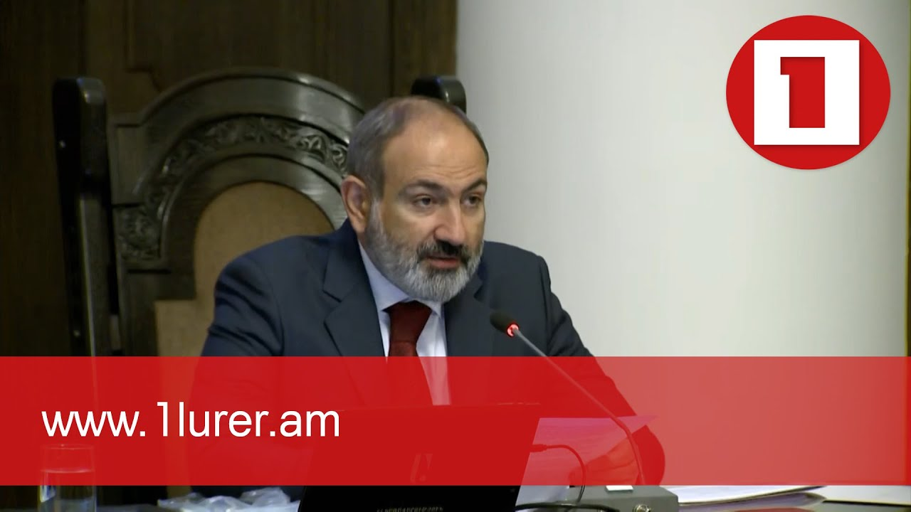 Our position on demarcation and delimitation of Armenian-Azerbaijani border is unchanged: Armenia's Prime Minister