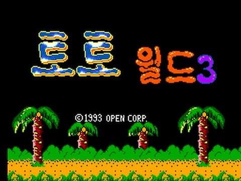 Master System Longplay [066] Toto World 3