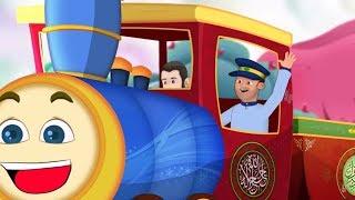 القطار السريع - عمار وأباذر الحلواجي | Toot Toot تحميل MP3