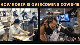 한국에서의 코로나 이전과 지금