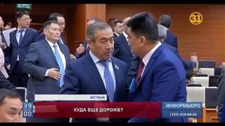 Казахстанцев напугали новостью о предстоящем подорожании услуг стоматологов