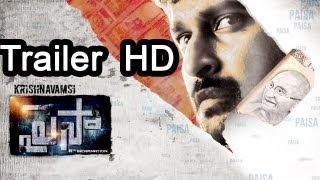 Paisa - Trailer - Nani, Catherine Tresa, Sidhika Sharma