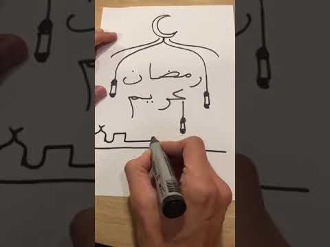 ناطق الاتحاد الأوروبي يرسم لوحة تهنئة للمسلمين بحلول رمضان