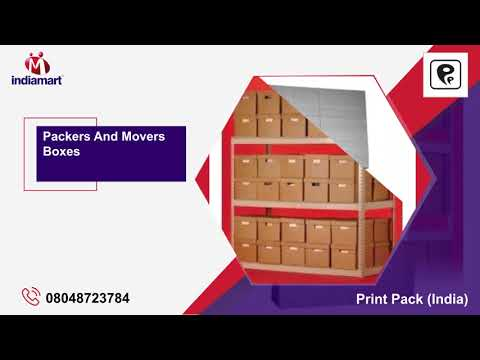 Print Pack (India) - Manufacturer of Packaging Cartons